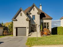 Maison à vendre à Pincourt, Montérégie, 160, Rue des Orioles, 15472724 - Centris