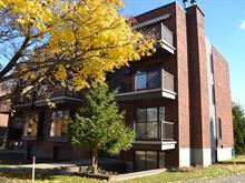 Condo à vendre à Mercier/Hochelaga-Maisonneuve (Montréal), Montréal (Île), 7800, Rue  Madeleine-Huguenin, app. 4, 10273347 - Centris