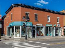 Local commercial à louer à Le Plateau-Mont-Royal (Montréal), Montréal (Île), 1201B, Avenue du Mont-Royal Est, local B, 18583945 - Centris