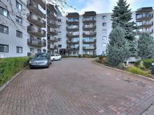 Condo for sale in Mercier/Hochelaga-Maisonneuve (Montréal), Montréal (Island), 7333, Rue  Pierre-Corneille, apt. 401, 17892107 - Centris