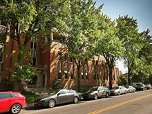 Condo / Appartement à louer à Outremont (Montréal), Montréal (Île), 40, Chemin  Bates, app. 101, 9857929 - Centris