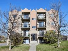 Condo for sale in Chomedey (Laval), Laval, 760, Place de Monaco, apt. 11, 24948135 - Centris