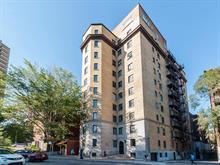 Condo for sale in Ville-Marie (Montréal), Montréal (Island), 3465, Chemin de la Côte-des-Neiges, apt. PH111, 26673956 - Centris
