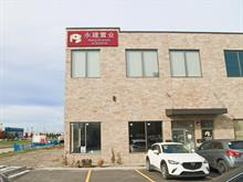 Commercial unit for rent in Saint-Laurent (Montréal), Montréal (Island), 292, Rue  Ness, 25207070 - Centris