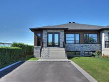 Maison à vendre à Saint-Philippe, Montérégie, 260, Rue  Deneault, 27959430 - Centris
