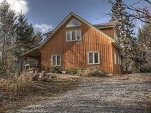 Maison à vendre à Cantley, Outaouais, 8, Chemin  Connor Sud, 14353774 - Centris