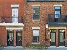 Maison à vendre à Le Plateau-Mont-Royal (Montréal), Montréal (Île), 5254, Rue  Rivard, 22839771 - Centris