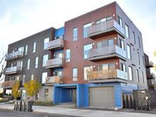 Condo for sale in Mercier/Hochelaga-Maisonneuve (Montréal), Montréal (Island), 2100, Avenue  Aird, apt. 402, 24511900 - Centris