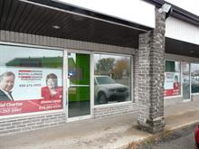 Local commercial à louer à La Plaine (Terrebonne), Lanaudière, 3630, Chemin  Gauthier, 14474557 - Centris
