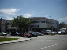 Commercial unit for rent in Ahuntsic-Cartierville (Montréal), Montréal (Island), 10820, Rue  Lajeunesse, suite C, 17338800 - Centris