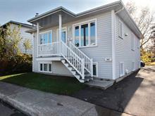 Duplex à vendre à Jonquière (Saguenay), Saguenay/Lac-Saint-Jean, 4025 - 4027, Rue du Vieux-Pont, 17293263 - Centris