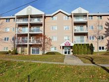 Condo à vendre à Jonquière (Saguenay), Saguenay/Lac-Saint-Jean, 2077, boulevard  René-Lévesque, app. 201, 20524681 - Centris