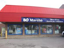 Commercial building for sale in Villeray/Saint-Michel/Parc-Extension (Montréal), Montréal (Island), 7615, boulevard  Saint-Michel, 13430674 - Centris