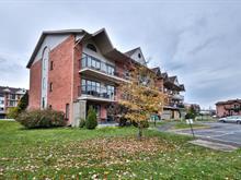 Condo à vendre à Gatineau (Gatineau), Outaouais, 40, Rue de Toulouse, app. A, 21810928 - Centris