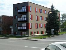Lot for sale in La Cité-Limoilou (Québec), Capitale-Nationale, 1775, boulevard  Henri-Bourassa, 11916787 - Centris