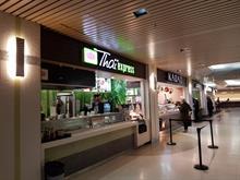 Commerce à vendre à Ville-Marie (Montréal), Montréal (Île), 1001, boulevard  Robert-Bourassa, local C-28, 14041784 - Centris