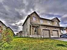 Maison à vendre à Hull (Gatineau), Outaouais, 27, Rue du Joran, 13679093 - Centris