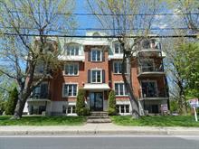 Condo à vendre à McMasterville, Montérégie, 305, Chemin du Richelieu, app. 202, 23592087 - Centris