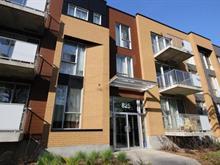 Condo / Apartment for rent in Mercier/Hochelaga-Maisonneuve (Montréal), Montréal (Island), 825, Rue de Bruxelles, apt. 202, 14811836 - Centris