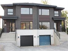 Maison à vendre à La Prairie, Montérégie, 15, Rue du Damier-Argenté, 22850308 - Centris