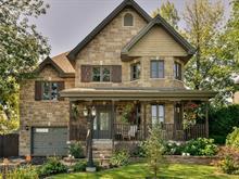 House for sale in Saint-Bruno-de-Montarville, Montérégie, 415, Grand Boulevard Est, 11522396 - Centris