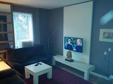 Condo / Appartement à louer à Lachine (Montréal), Montréal (Île), 185, Avenue de Mount Vernon, app. 4, 14320805 - Centris