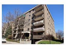 Condo à vendre à Ahuntsic-Cartierville (Montréal), Montréal (Île), 1580, Rue  Robert-Charbonneau, app. 303, 11574957 - Centris