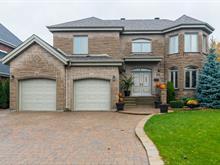 Maison à vendre à Vimont (Laval), Laval, 1522, Rue de Lunebourg, 25826068 - Centris