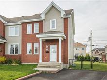 Maison à vendre à Marieville, Montérégie, 2204, Rue des Lobélies, 26453911 - Centris