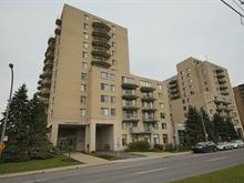 Condo for sale in Saint-Laurent (Montréal), Montréal (Island), 11115, boulevard  Cavendish, apt. 108, 16709599 - Centris