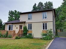 House for sale in Pincourt, Montérégie, 57, 42e Avenue, 20305592 - Centris