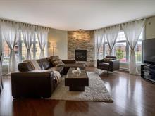 Condo for sale in Brossard, Montérégie, 8025, Rue de Londres, apt. 4, 21565315 - Centris