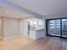 Condo / Appartement à louer à Ville-Marie (Montréal), Montréal (Île), 3468, Rue  Drummond, app. 507, 26956309 - Centris
