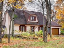 House for sale in Sainte-Foy/Sillery/Cap-Rouge (Québec), Capitale-Nationale, 4699, Rue  Antoine-Gaboury, 28648762 - Centris