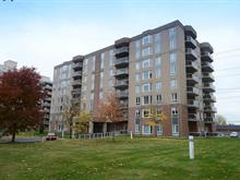 Condo for sale in Anjou (Montréal), Montréal (Island), 7320, Impasse  Saint-Zotique, apt. 205, 17122457 - Centris