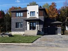 Maison à vendre à Cowansville, Montérégie, Rue  Jean-Paul-Lemieux, 20492116 - Centris