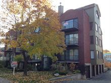 Condo for sale in Verdun/Île-des-Soeurs (Montréal), Montréal (Island), 208, Rue de la Poudrière, apt. 107, 22796214 - Centris