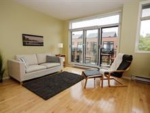 Condo for sale in Mercier/Hochelaga-Maisonneuve (Montréal), Montréal (Island), 2546, Avenue  Bennett, apt. 8, 21530482 - Centris
