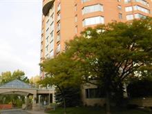 Condo for sale in Saint-Laurent (Montréal), Montréal (Island), 815, Rue  Muir, apt. 501, 14448396 - Centris