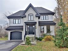 Maison à vendre à Saint-Césaire, Montérégie, 2517, Avenue  Paquette, 27672629 - Centris