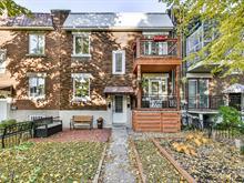 Duplex à vendre à Rosemont/La Petite-Patrie (Montréal), Montréal (Île), 7081 - 7083, Rue  Marquette, 24561809 - Centris