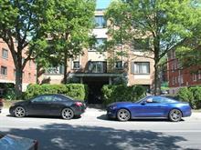 Condo à vendre à Côte-des-Neiges/Notre-Dame-de-Grâce (Montréal), Montréal (Île), 2680, Rue  Goyer, app. 306, 9576586 - Centris
