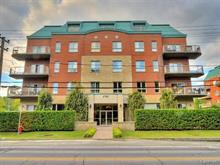 Condo à vendre à Fabreville (Laval), Laval, 4705, boulevard  Dagenais Ouest, app. 201, 12572272 - Centris