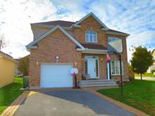 Maison à vendre à Aylmer (Gatineau), Outaouais, 421, Rue  Chagnon, 26903193 - Centris