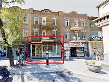 Commercial unit for rent in Rosemont/La Petite-Patrie (Montréal), Montréal (Island), 7130, boulevard  Saint-Laurent, 21209898 - Centris