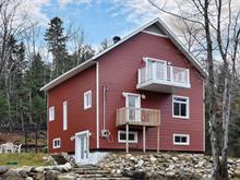House for sale in Chertsey, Lanaudière, 676, Rue de la Belette, 11864980 - Centris