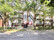 Condo for sale in Sainte-Foy/Sillery/Cap-Rouge (Québec), Capitale-Nationale, 3200, Rue  France-Prime, apt. 306, 9783458 - Centris