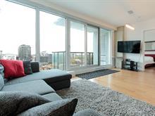 Condo / Appartement à louer à Le Sud-Ouest (Montréal), Montréal (Île), 1045, Rue  Wellington, app. 1504, 26649721 - Centris