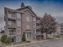 Condo for sale in Saint-Léonard (Montréal), Montréal (Island), 5895, boulevard  Couture, apt. 402, 25315526 - Centris