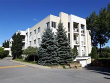 Condo à vendre à Charlemagne, Lanaudière, 120, Rue des Trésors-de-l'Île, app. 100, 22881532 - Centris